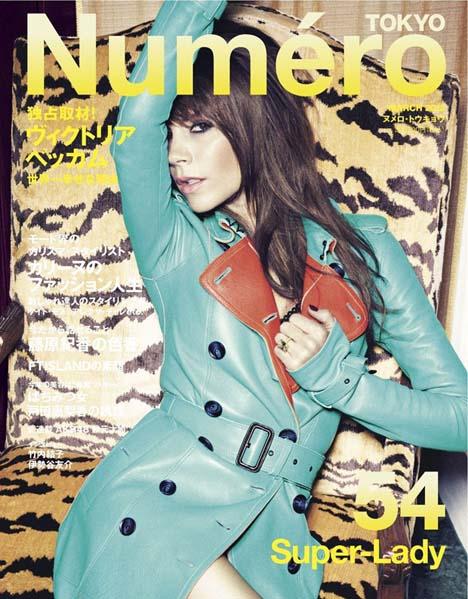 Victoria Beckham Covers Numéro Tokyo